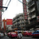 Chinatown (Yaowarat ยาวราช), Bangkok