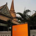 Wat Bowornnivet วัดบวรนิเวศวิหารราชวรวิหาร in Bangkok