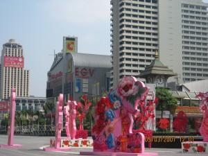 Central World Plaza, Bangkok Chinese New Year CNY decoration