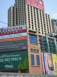 Pratunam Mall located at Bangkok district