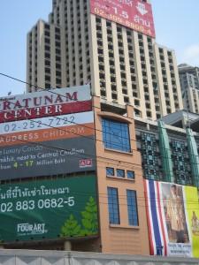 Pratunam Mall located at Bangkok district