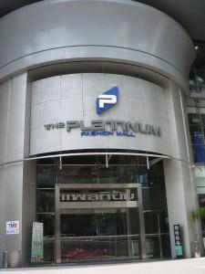Platinum Mall located at Bangkok