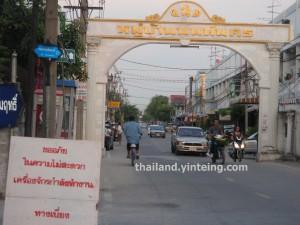 Nothaburi province Bangkok Thailand