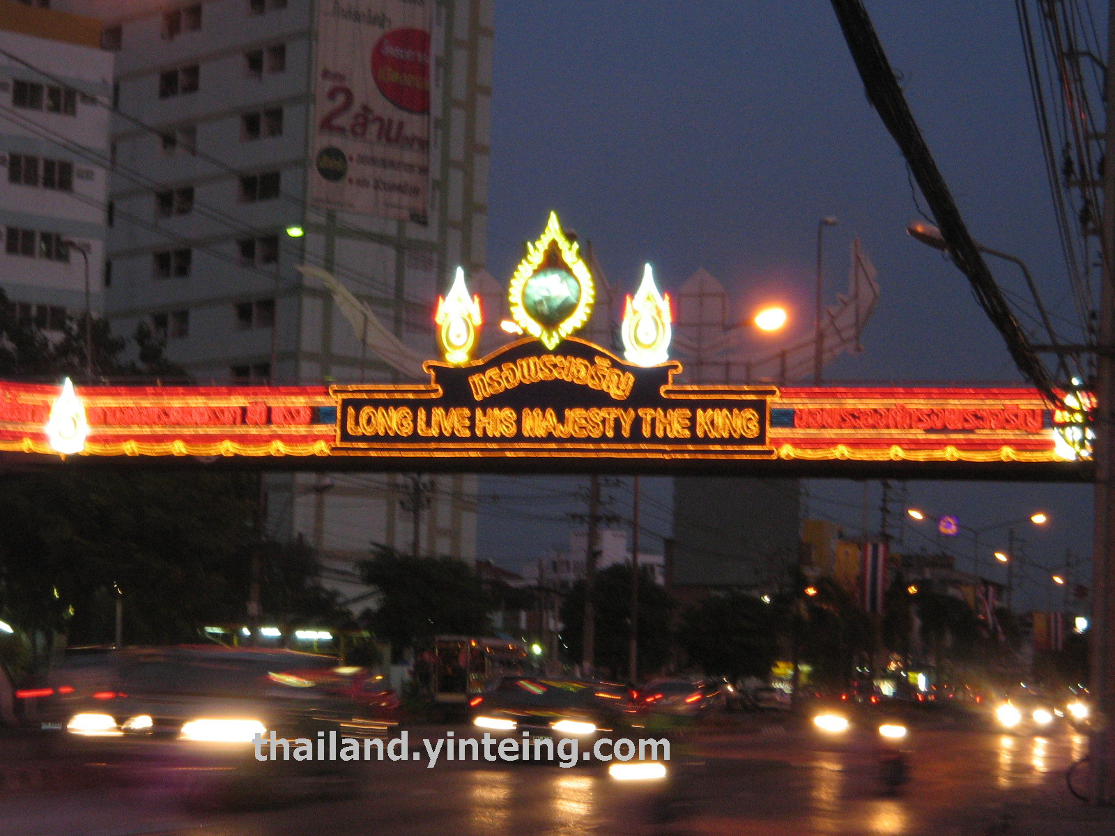 The Streets of Nonthaburi นนทบุรี, Bangkok