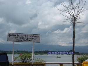 Oldest Underwater Temple in Kwan Phayao, Wat Tilok Aram