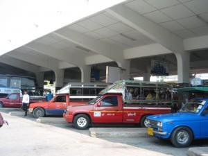 UthaiThanibusstation