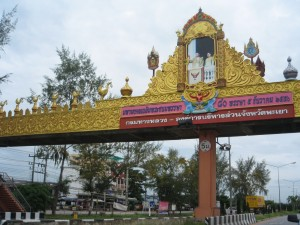 Phayao town in Thailand พะเยา