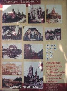 Old photos of 19th century Thailand