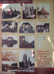 Old photos of 19th century Thailand