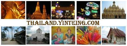 thailand_yinteing_banner