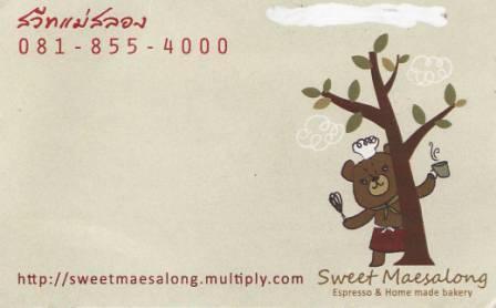 Sweet Mae Salong Café - a very special cafe