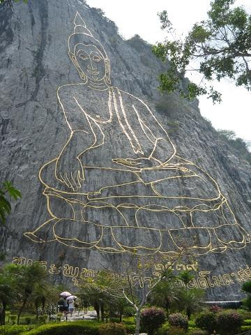 Buddha Mountain (Khao Chi Chan) Chon Buri