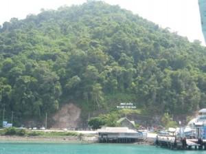 Koh Chang เกาะช้าง island, Thailand