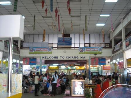 Chiang Mai Bus Station อาเขตเชียงใหม่
