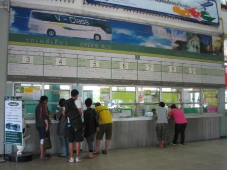 ChiangMai-busstation3