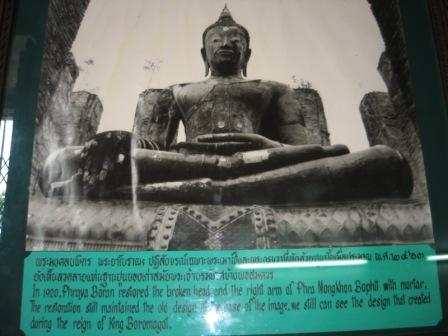 In 1920, Phraya Boran restored the broken head and the right arm of Phra Mongkon Bophit with mortar. The restoration still maintained the old design. At the base of the image we still can see the design that created during the reign of King Boromagot.