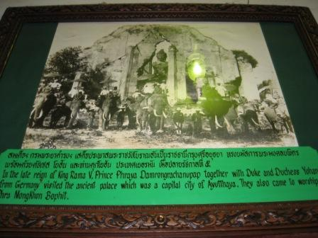 In the late reign of King Rama V, Prince Phraya Damrongrachanupap together with Duke and Duchness Yohan from Germany visited the ancient palace which was a capital city of Ayutthaya. They also came to worship Phra Mongkhon Bophit.