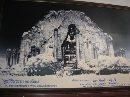 Phra Mongkhon Bophit พระมงคลบพิตร in Ayutthaya - olden version of the statue
