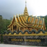 Buddhafootprint1