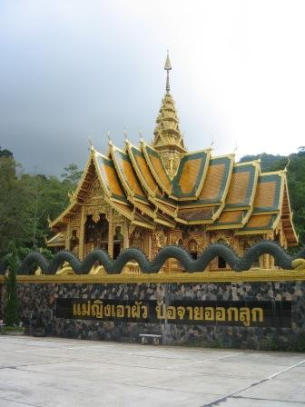Wat Pra Prabat Si Roy วัดพระพุทธบาทสีรอย Chiang Mai