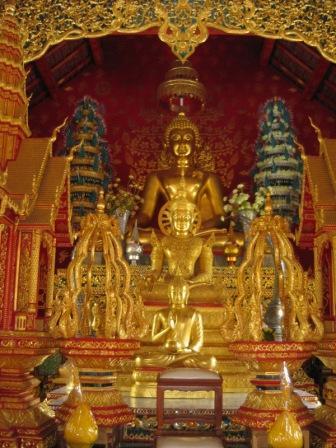 http://thailand.yinteing.com/wp-content/uploads/2012/01/Buddhafootprint3-150x150.jpg