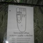 Buddhafootprint6