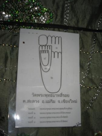 Wat Phra Phuttabat Si Roy วัดพระพุทธบาทสีรอย Buddha footprint