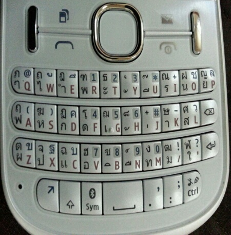 Mobile phone with Thai alphabets