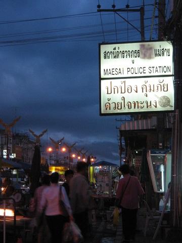 Mae Sai แม่สาย in Chiang Rai province Thailand