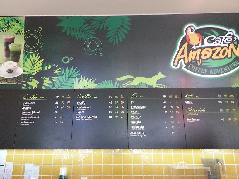 Cafe Amazon- delicious coffee and tea in Thailand