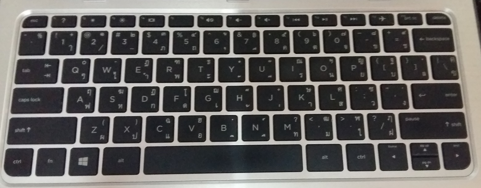 Laptop with Thai alphabets