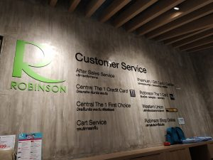 Western Union service in Robinson