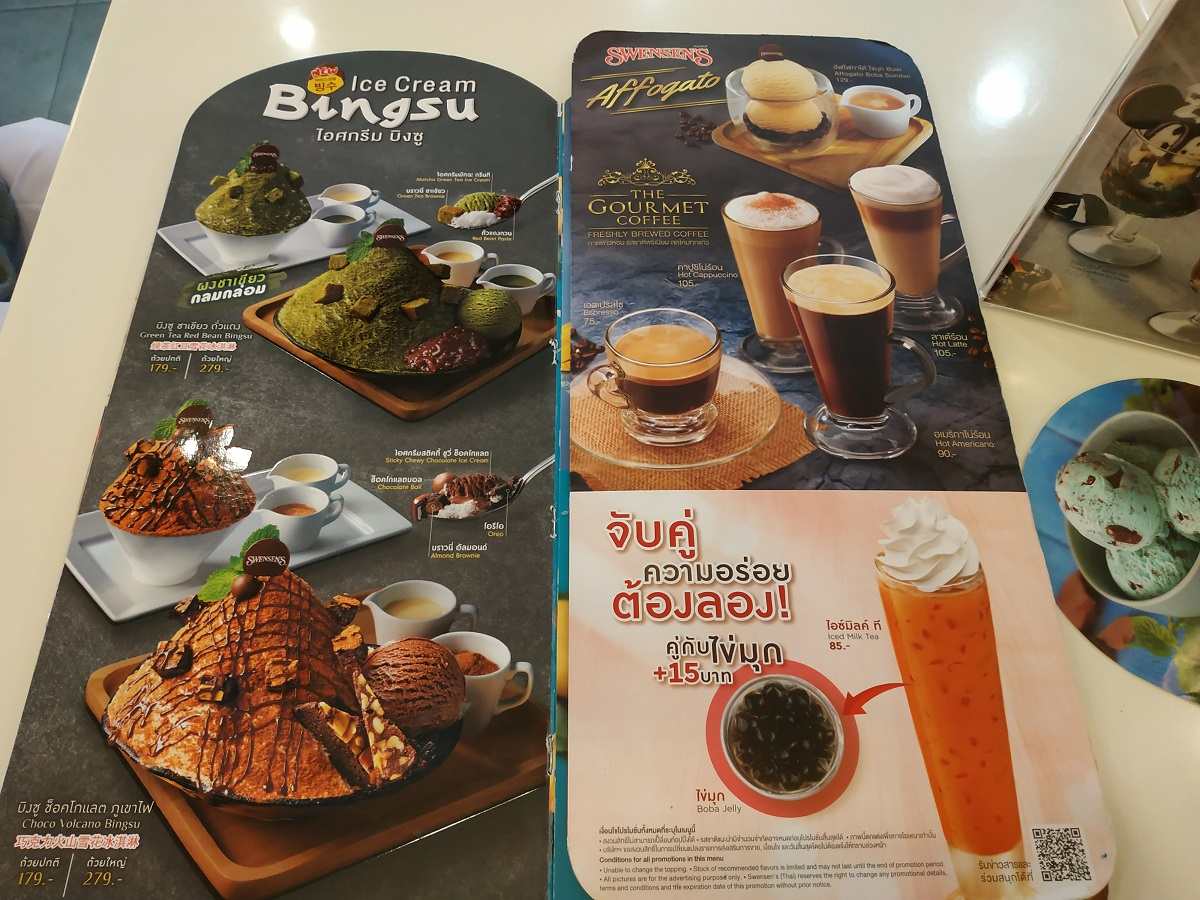 Swenson's Menu in Thailand