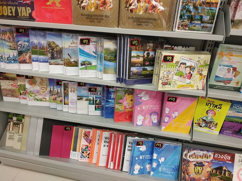 Thai calendars of various themes