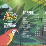Cafe Amazon Thailand Coffee Menu