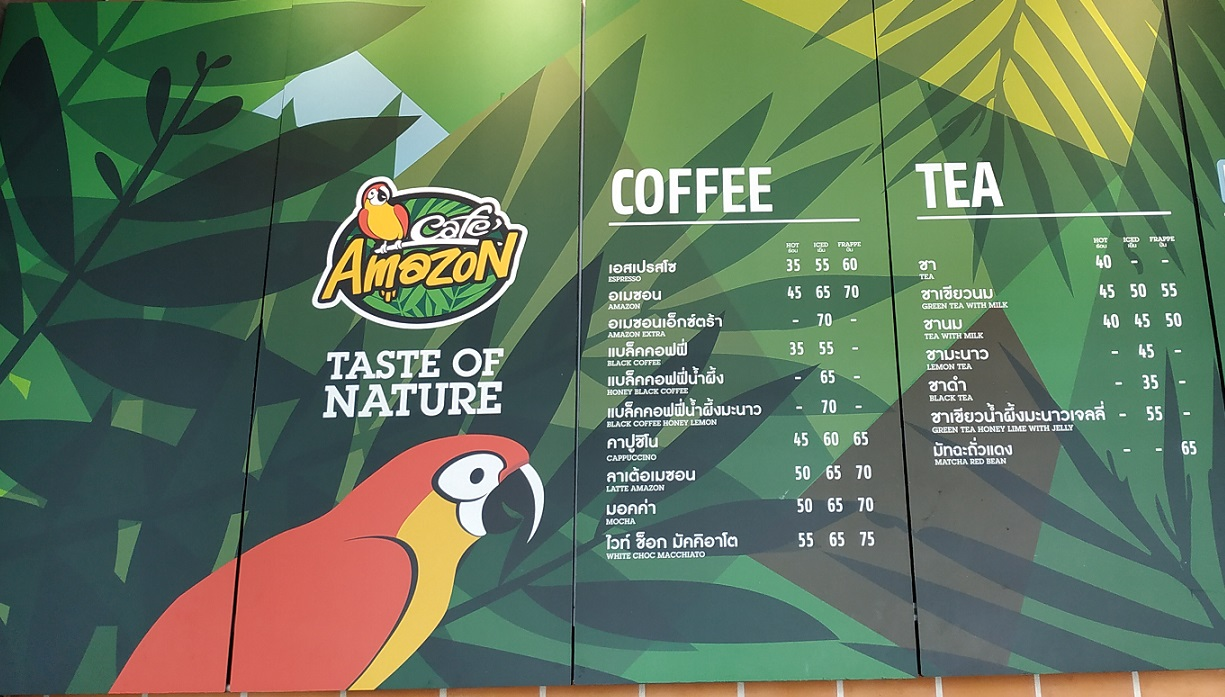 Cafe Amazon Thailand Coffee Menu