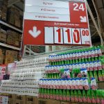 Makro Thailand- bulk toiletries