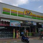 CJ Express Thailand