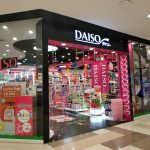 Daiso Thailand outlets and tel