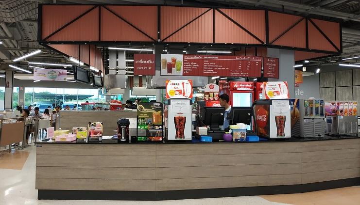 Food court BigC