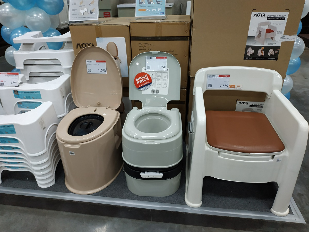 Disabled/ senior friendly supplies HomePro Thailand portable toilets