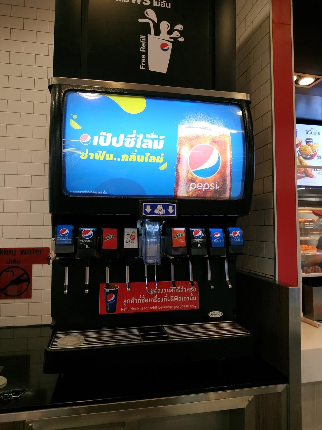 KFC menu Thailand