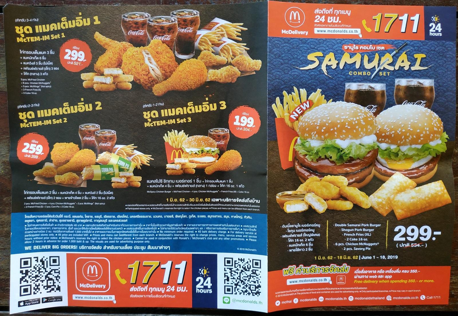 McDonalds Delivery Service menu in Thailand 1711