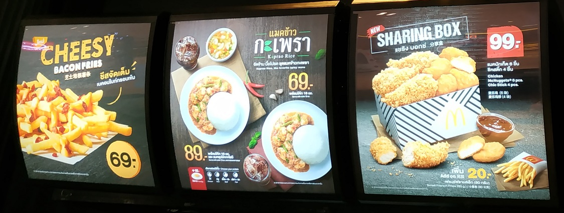 McDonalds Food Menu in Thailand