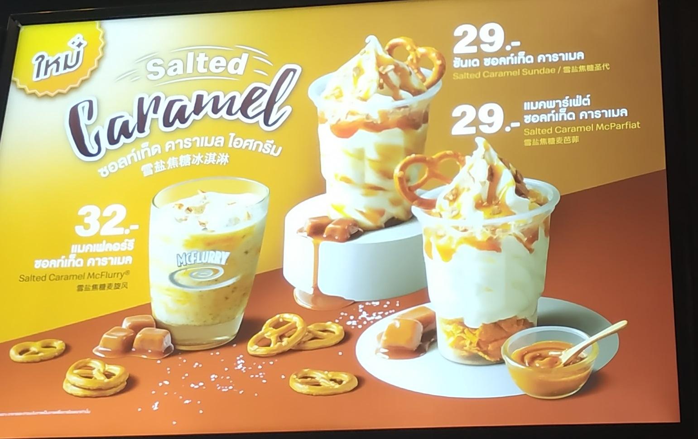 McDonalds Food Menu in Thailand