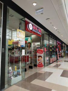 SE-ED bookstores in Thailand