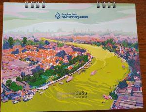 Bangkok bank Thai calendar 2019