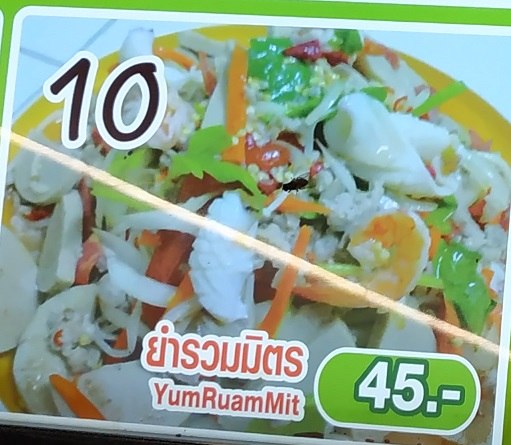Yum Ruam Mit