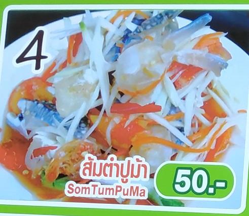 Som Tum Pu Ma