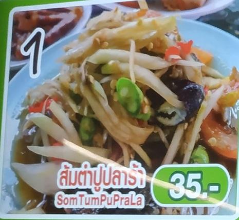 Som Tum Pu Pra La